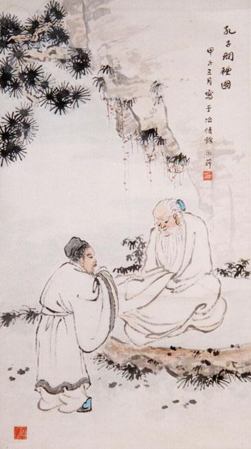 confucio-012