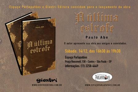 Convite A última estrofe -  São Paulo Espaço Parlapatões